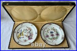 2 Assiettes Porcelaine Meissen 1920-1930 Style Kakiemon Bordure Argent Massif
