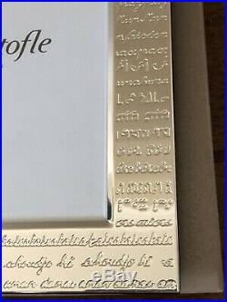 CHRISTOFLE Cadre à photo en métal argenté NEUF /Boite d'origine /PAIX gravée