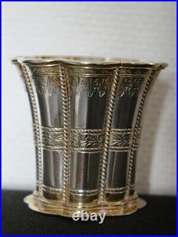 Timbale cornet polylobée en argent guilloché intérieur vermeillé DANEMARK